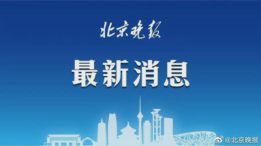 北京正研究拥堵费和郊区牌照事宜
