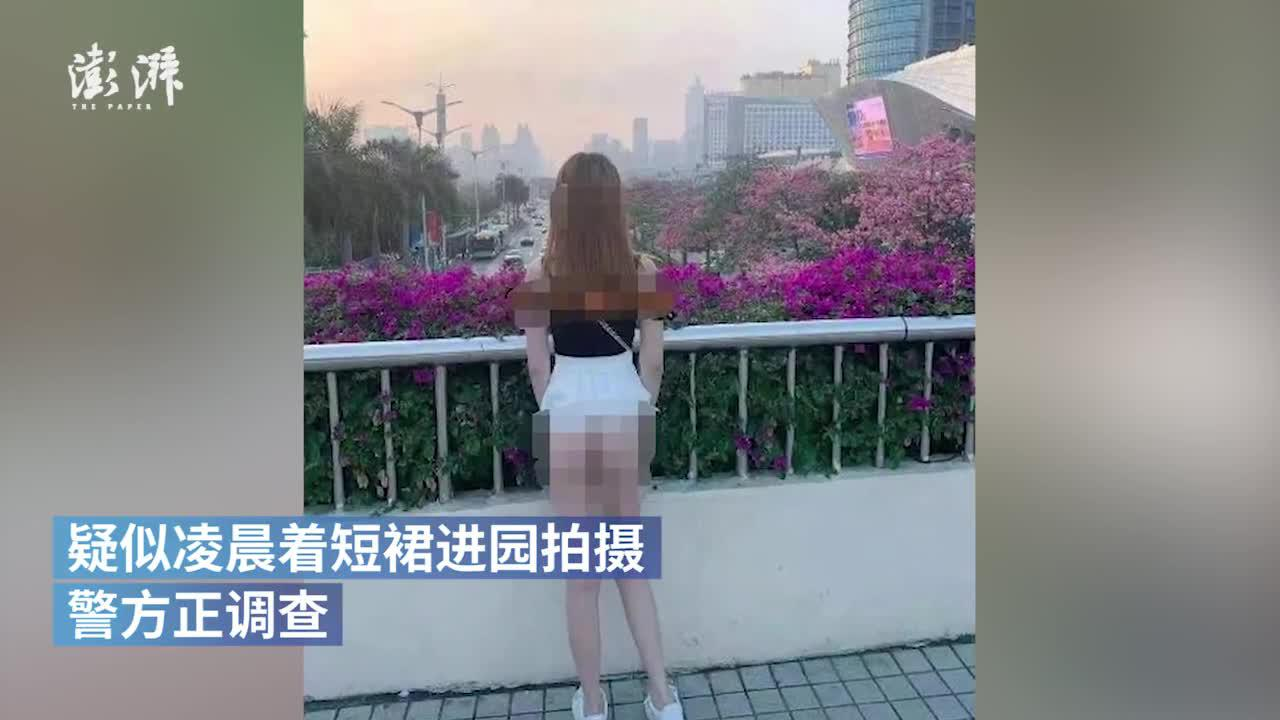 女生裸露下半身拍照,南宁一景区:除了公园还有其它公众场合