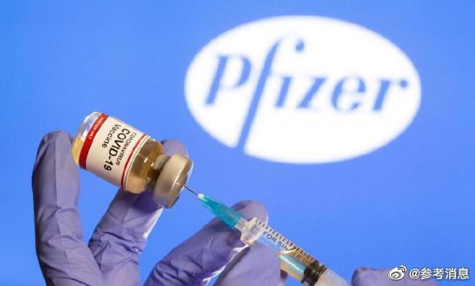 外媒:美国官员称民众将从14日起接种辉瑞公司疫苗