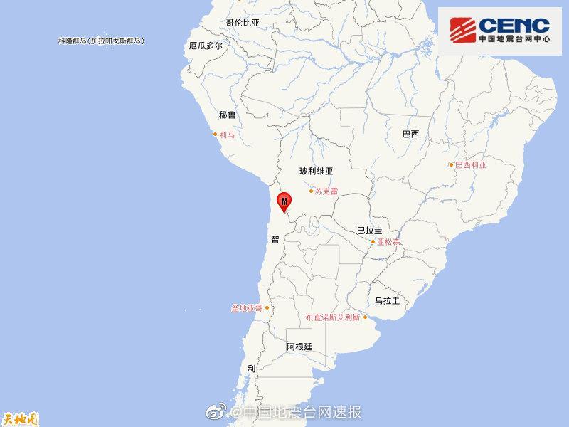 智利发生6.0级地震 震源深度100千米