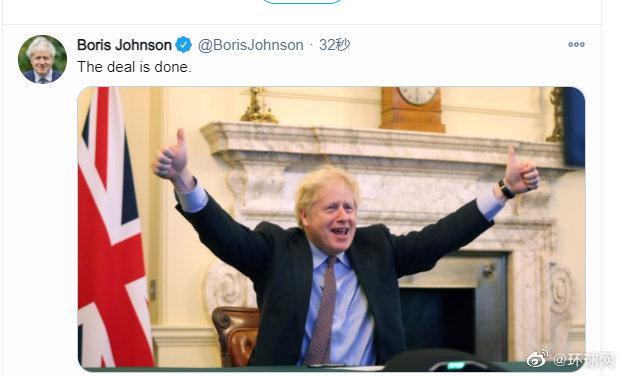 刚刚,约翰逊发推:协议达成