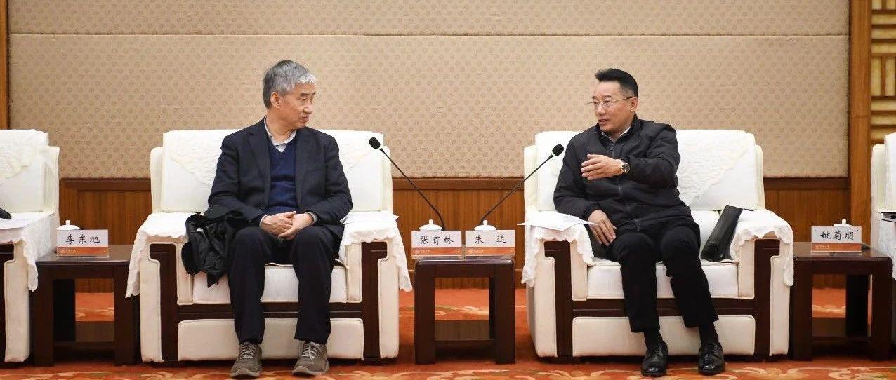 中央军委装备发展部原副部长张育林中将到宁波大学调研
