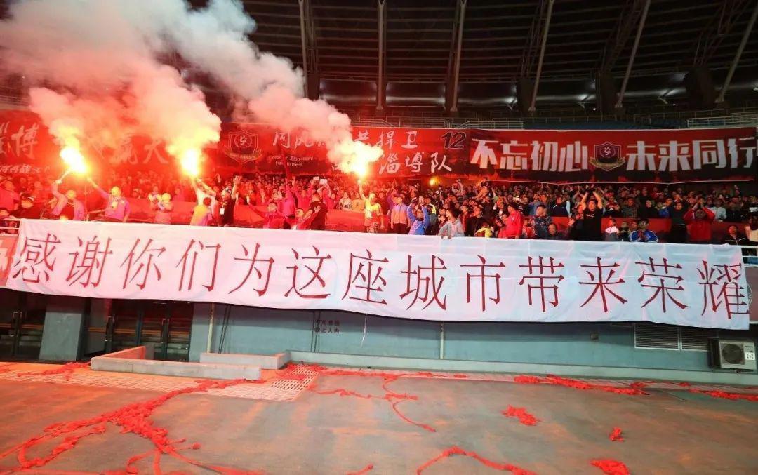 淄博主帅:冲甲只是第1步 足球能推动这座城市发展
