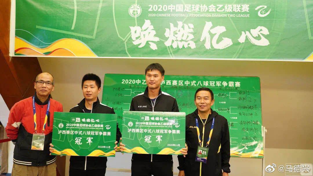 2020让中国足球及时清醒 思考比成绩重要