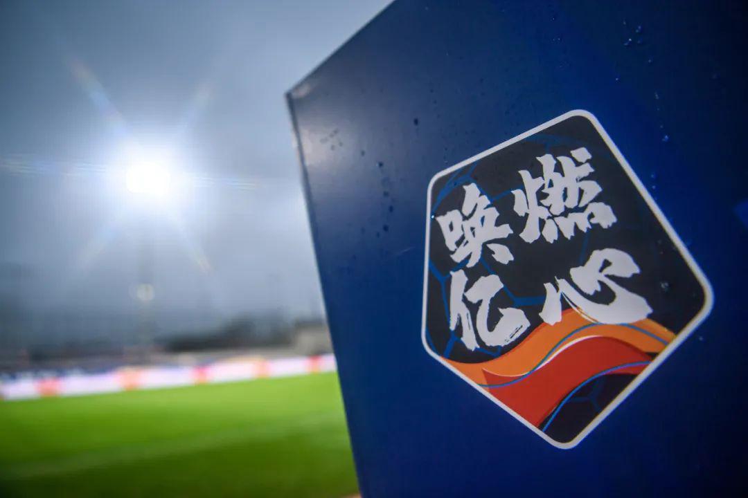 足球报:中超扩军18队提前至2022 下一年降级0.5+0.5