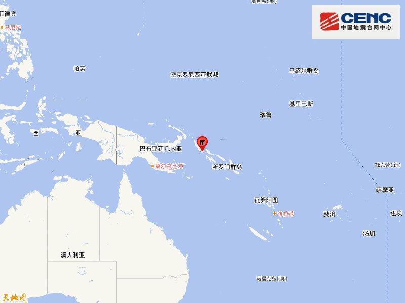所罗门群岛发生5.9级地震 震源深度80千米