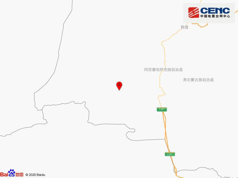 甘肃酒泉市阿克塞县附近发生3.2级左右地震