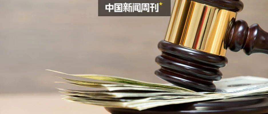 退休官员密集被查:退休18年落马、退休15年投案 挖出75岁高龄贪官