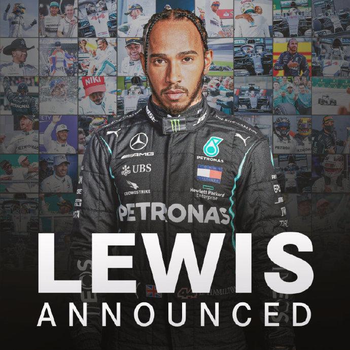 官宣:汉密尔顿与F1梅赛德斯车队续约一年