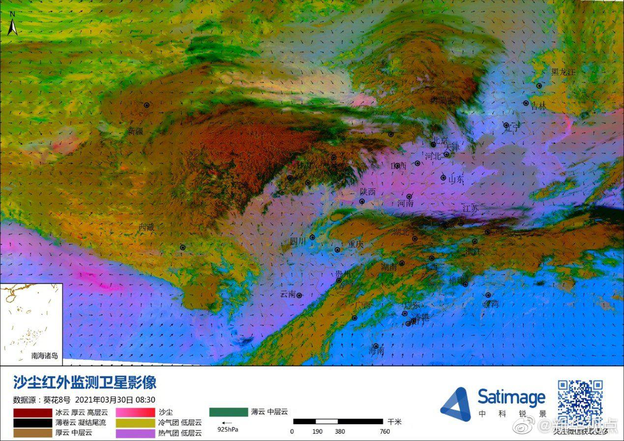 海上沙尘来了 上海30日短时达到严重污染