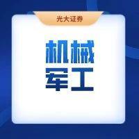 【宏华集团(196.HK)】压裂业务维持高速增长,业绩将随油价复苏——2020年度业绩点评(陈佳宁)