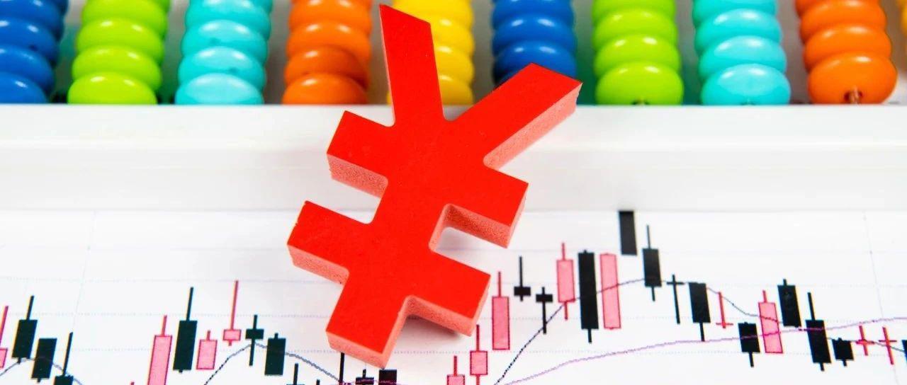 浙商宏观:下半年人民币汇率或面临相对更大的贬值压力|李超_新浪财经_新浪网