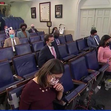 """假记者4次""""混进""""白宫新闻发布会 什么情况?"""