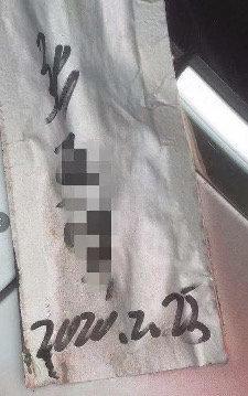 """特斯拉发布《关于上海车展""""维权""""张女士的沟通进展及事件说明》的照片 - 4"""