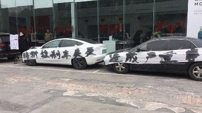 """特斯拉发布《关于上海车展""""维权""""张女士的沟通进展及事件说明》的照片 - 5"""