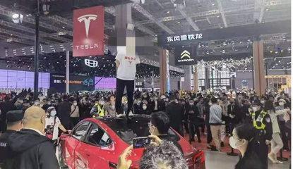 """特斯拉发布《关于上海车展""""维权""""张女士的沟通进展及事件说明》的照片 - 15"""