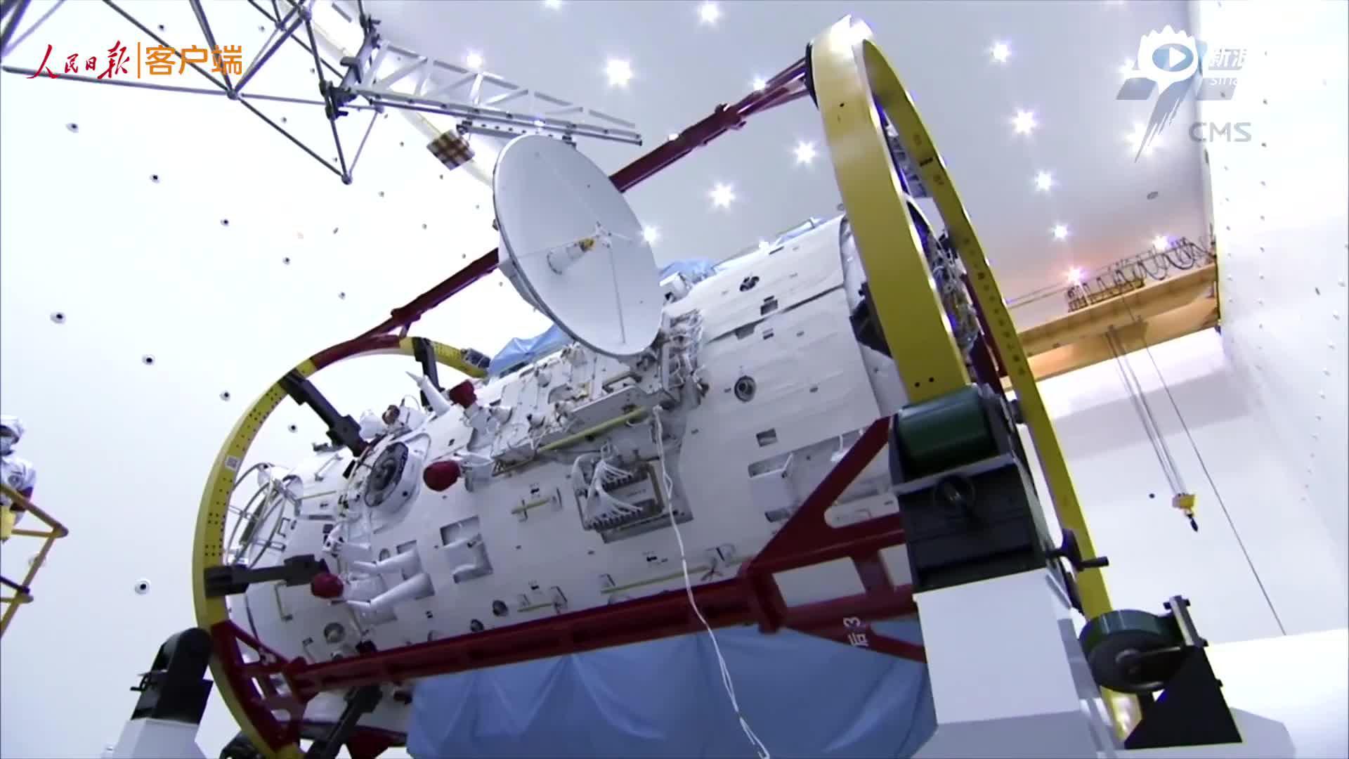 骄傲!天和核心舱发射全纪录