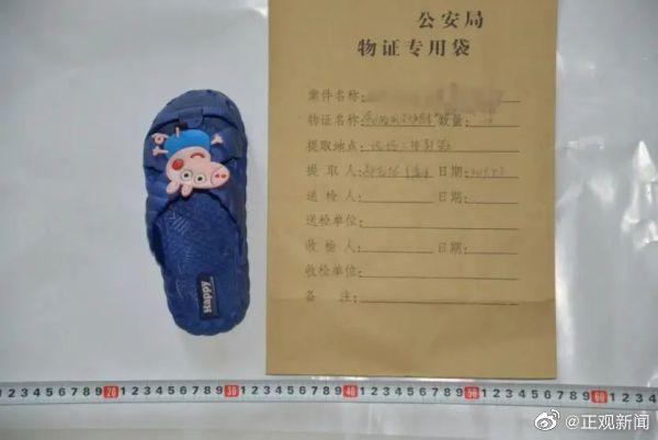 6岁女童被妈妈殴打摔下楼梯身亡 原因令人愤怒