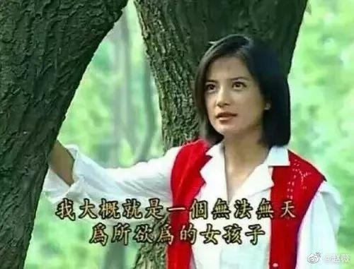 赵薇《情深深雨蒙蒙》剧中截图