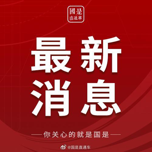 中国汉族人口_中国汉族人口占比91%少数民族人口比重上升