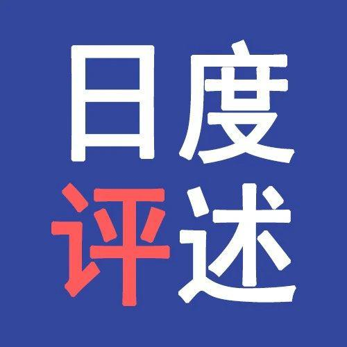 铅日评:有色板块延续弱势 沪铅跌破15000