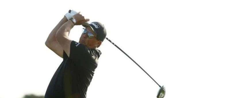 PGA锦标赛 米克尔森、乌修仁亮剑领先,科普卡、松山英树紧随其后