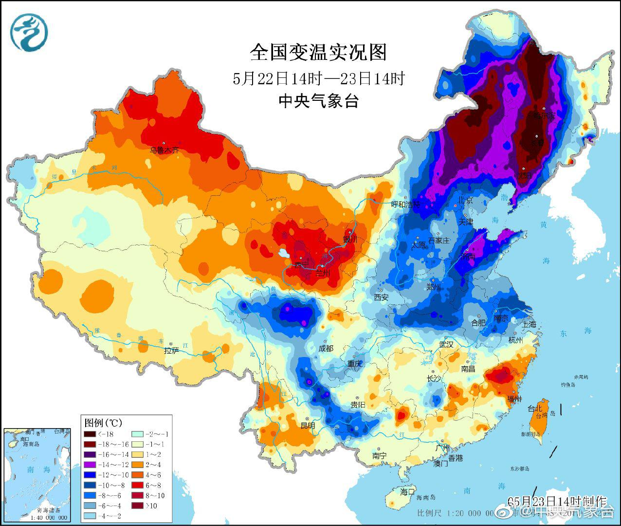 内蒙古东部、东北地区受冷空气的影响,14时的气温相较昨天大幅下