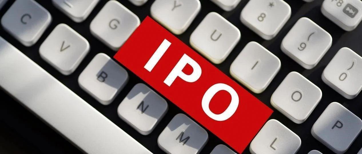 """方直发展赴港IPO:信托融资年利率高达17%,预售款监管""""形同虚设""""?"""