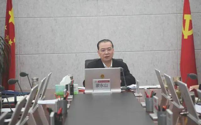 青海省委:蒙永山知纪违纪、失责渎职