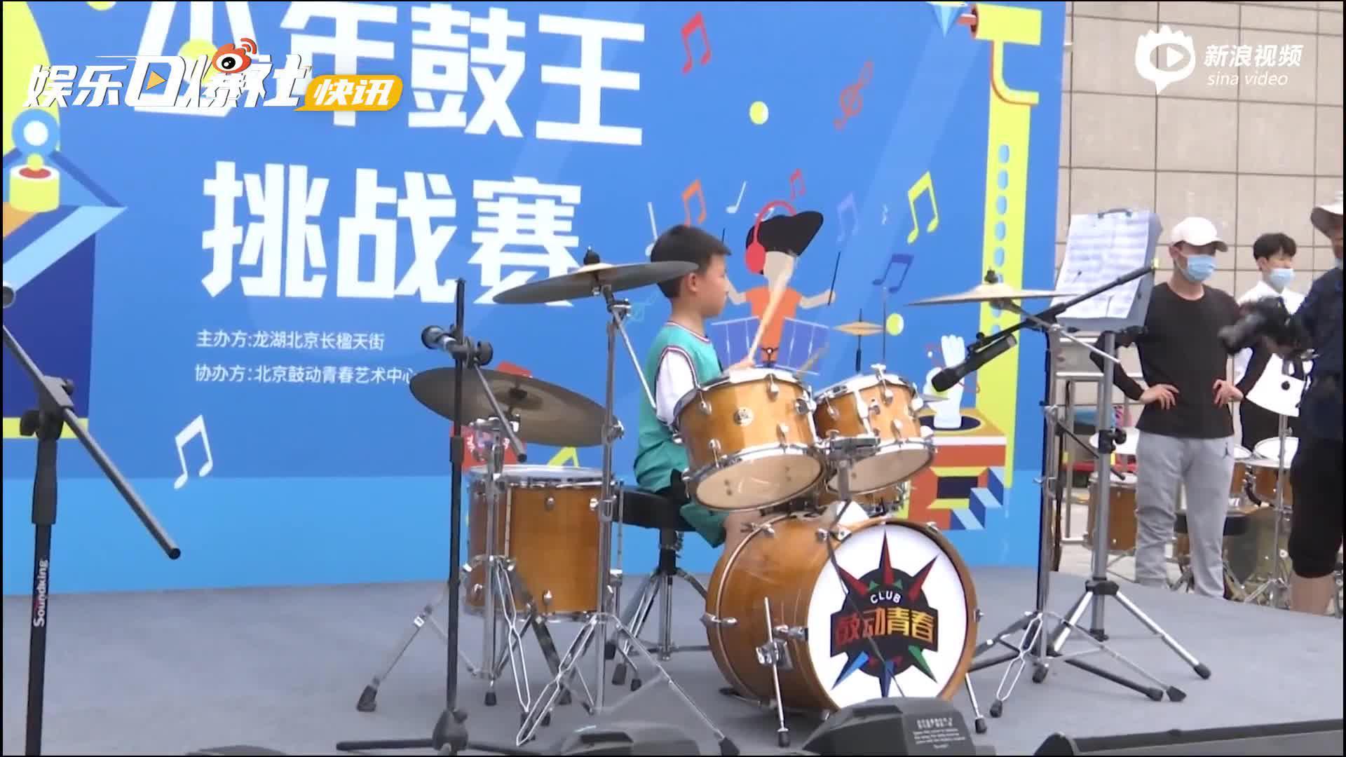 少年鼓王精英挑战赛现神仙评委阵容 赵音鹏仲夏凌霄同台点评选手