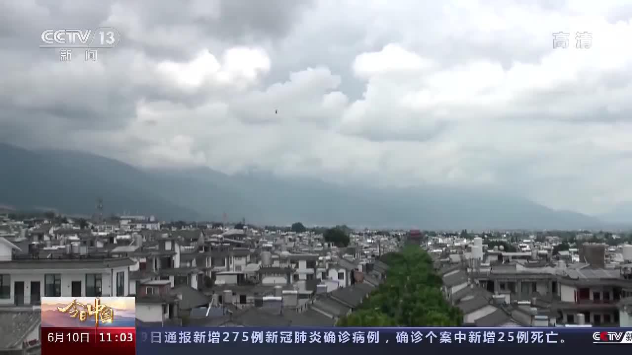 今日中国·云南丨空中看大理:苍山不墨千秋画 洱海无弦万古琴