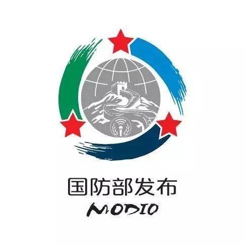 权威发布丨中华人民共和国军事设施保护法