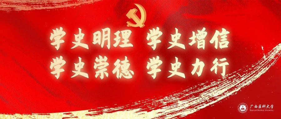 这是中国科学家入党的初心!| 党史知识大家答