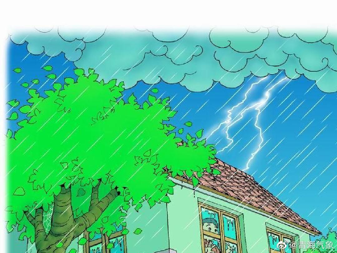 【雷雨天气注意事项】