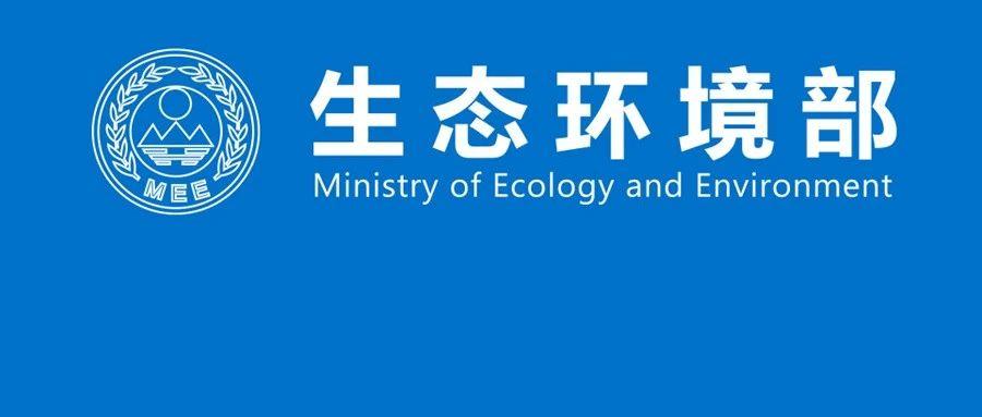 生态环境部印发《人工湿地水质净化技术指南》