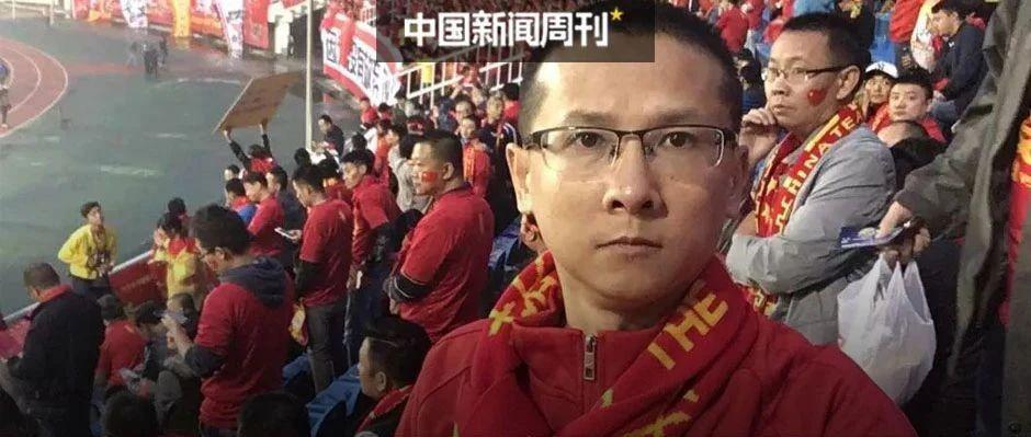 国足三连胜,4年前骂男足火了的男人,是最宽容的中国球迷