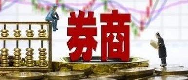 大和证券(中国)斩获证券承销保荐等三项业务许可,外资控股券商展业加速