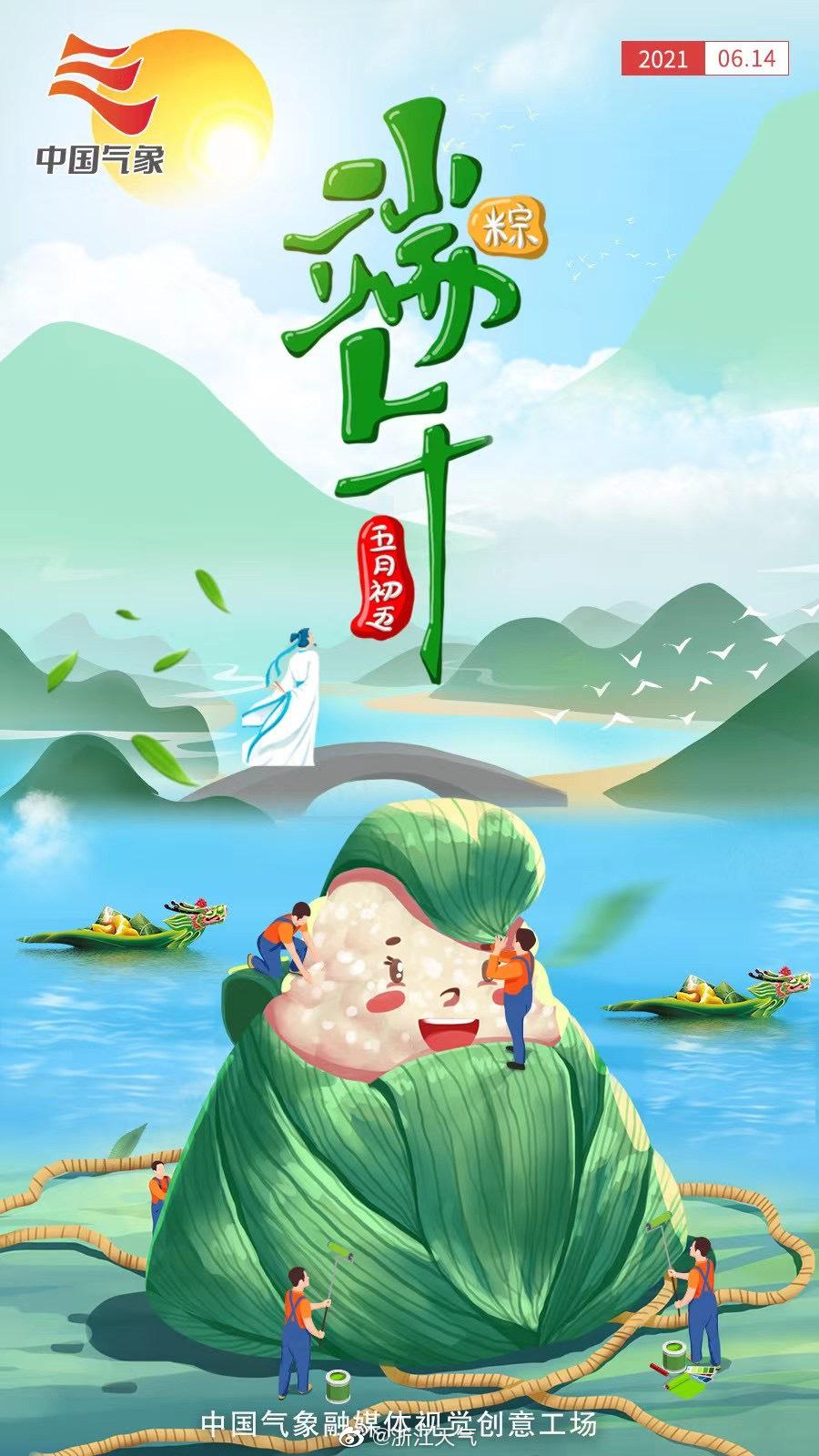 杭州今天多云到阴,下午起部分阵雨或雷雨,雷雨时局地
