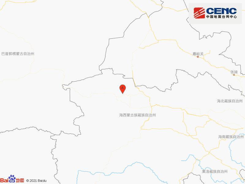 中国地震台网自动测定:青海海西州茫崖市附近发生5.8级左右地震