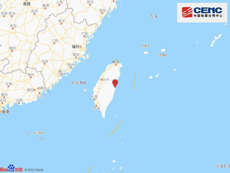 台湾花莲县发生4.4级地震,震源深度10千米
