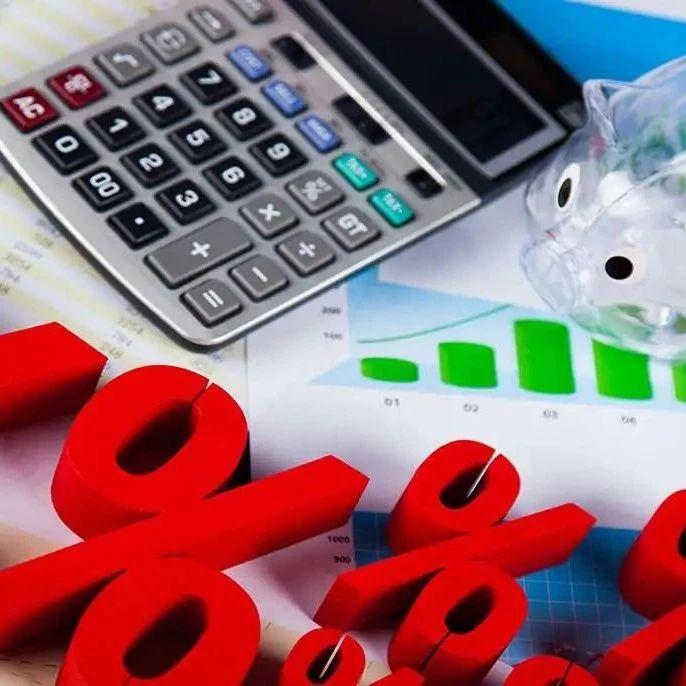 """有大行大额存单利率""""一浮到顶""""!中小银行也有调整"""