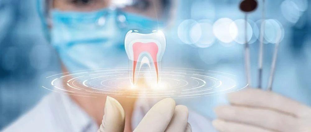 口腔医疗成优质长期赛道,新三板相关公司今年涨幅可观……