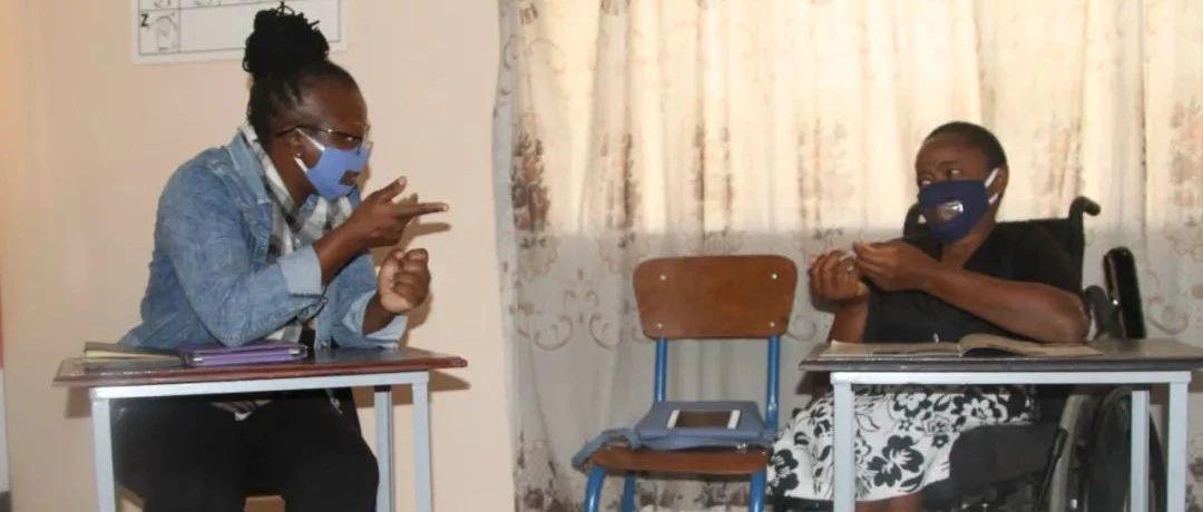 全球连线丨津巴布韦学校自制透明口罩 帮助听障人士沟通交流