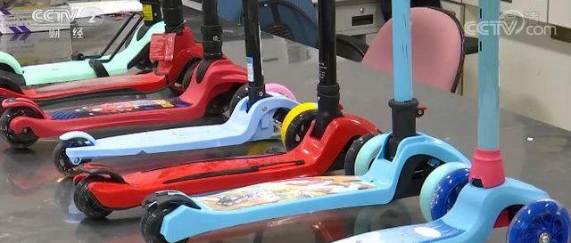 儿童滑板车抽检近3成不合格!你家孩子在玩吗?