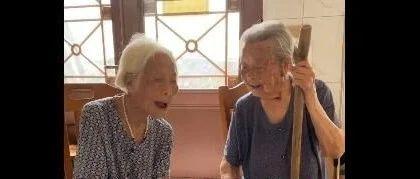 百岁姐妹花唠嗑太可爱了