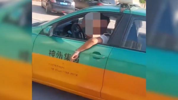 """女乘客拼车发现不顺路后下车离开 遭""""的哥""""追着辱骂"""