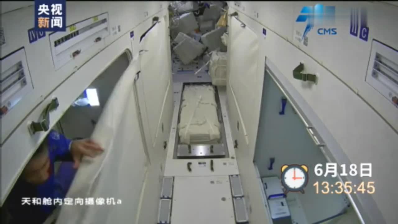 """航天员是怎么睡觉的?""""太空卧室""""内景曝光"""