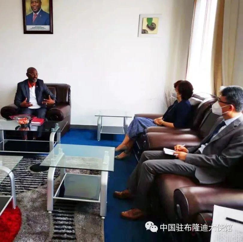 驻布隆迪大使拜会布水利、能源与矿业部长乌维泽耶
