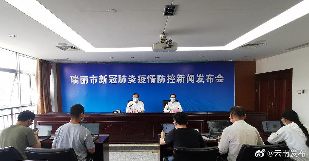 云南瑞丽将持续强化边境管控措施