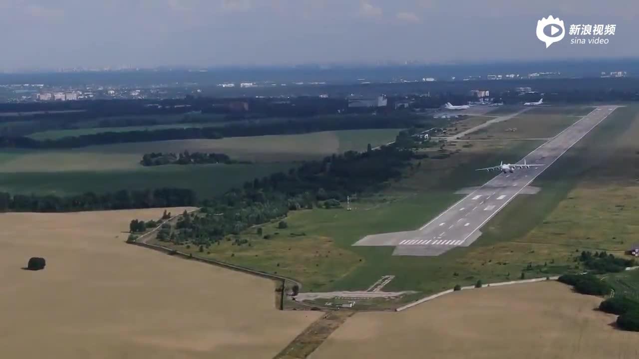 世界最大的运输机!无人机视角下的安225起飞画面